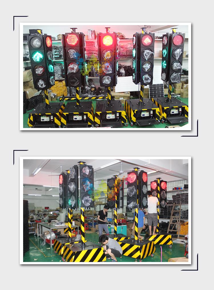 三灯满盘大型移动红绿灯-详情页_06