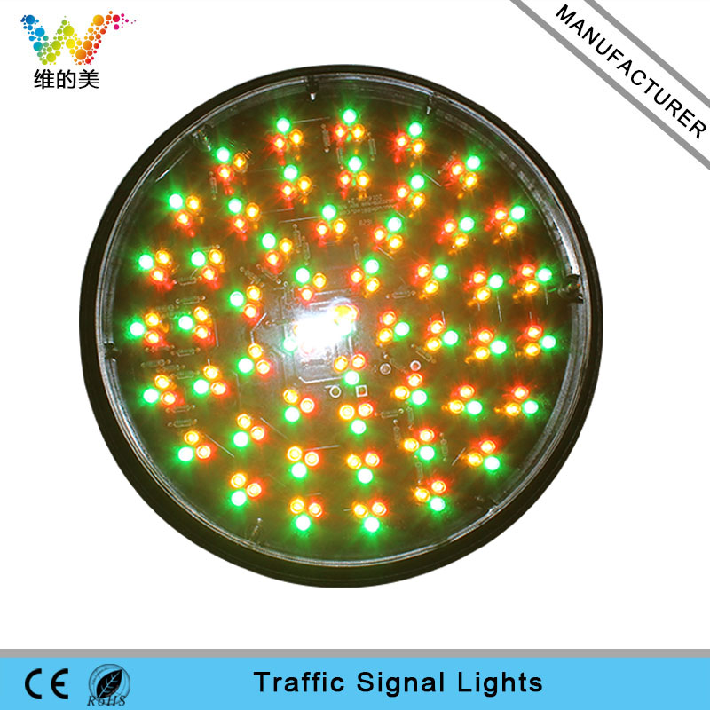 High brightness mix red yellow green 200mm traffic lamp