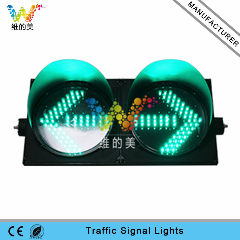 New design high brightness green arrow light 300mm LED traffic signal light