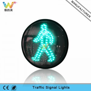 High brightness 300mm green work man traffic signal light pedestrian traffic light module
