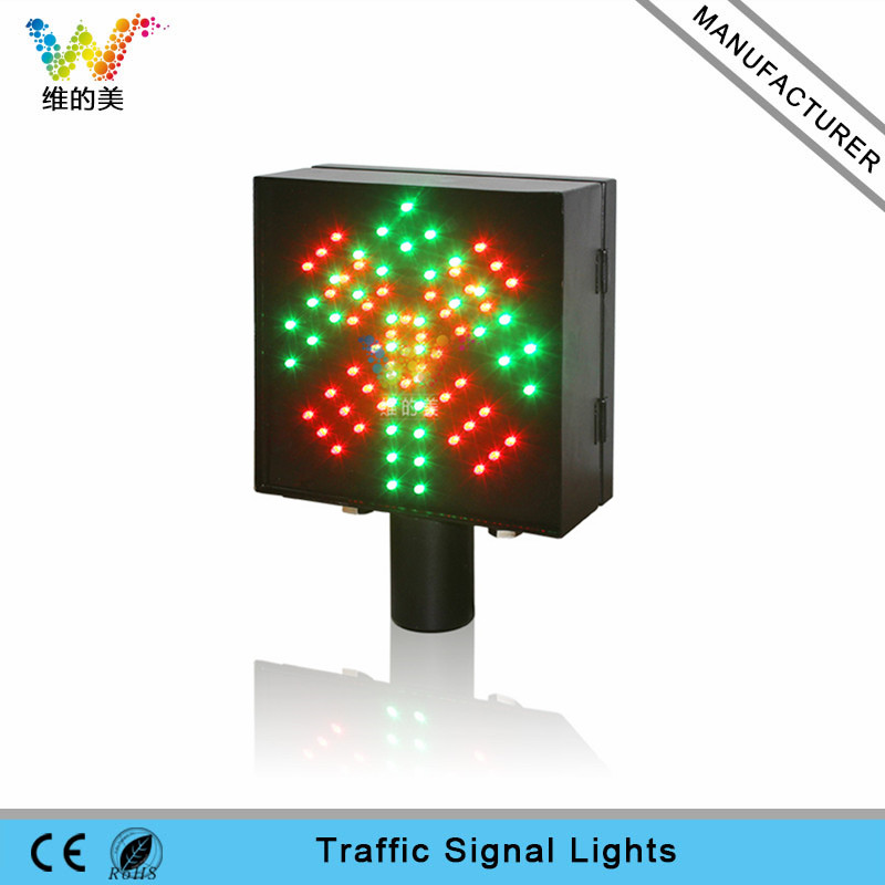 Roadway Safety Traffic Light High Quality Waterproof Toll Station Pc Housing 200mm Red Cross Green Arrow Led Traffic Signal Light