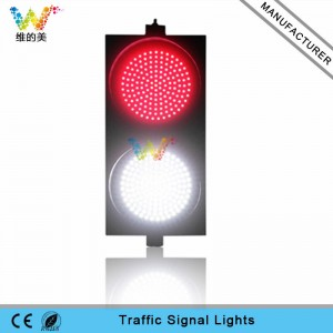 New design 300mm red white lights waterproof high brightness LED traffic signal lights