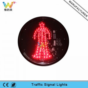 New design high brightness 300mm red pedestrian light trafffic signal light module