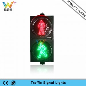 Road safety 300mm dynamic red green LED pedestrian traffic signal light