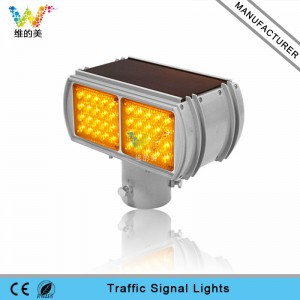 New design integrated yellow LED flashing light solar warning signal light