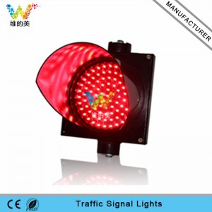 CE RoHS approved high brightness  200mm red LED traffic signal light