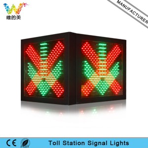 Dual sides 600mm high brightness toll station LED traffic light