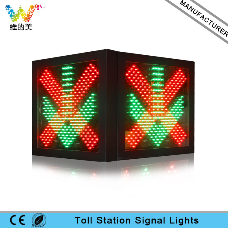 Dual sides 600mm high brightness toll station LED traffic light