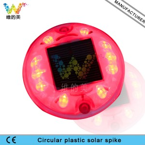 New design hot selling round shape solar power LED road stud for promotion