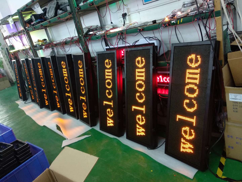 1040*380mm traffic car yellow LED display