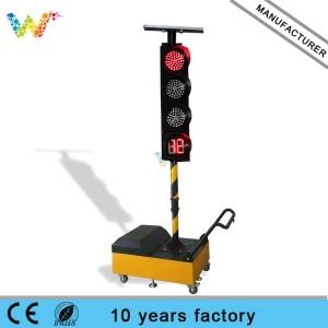Trolley Remote Control 200mm LED Solar temporary traffic light