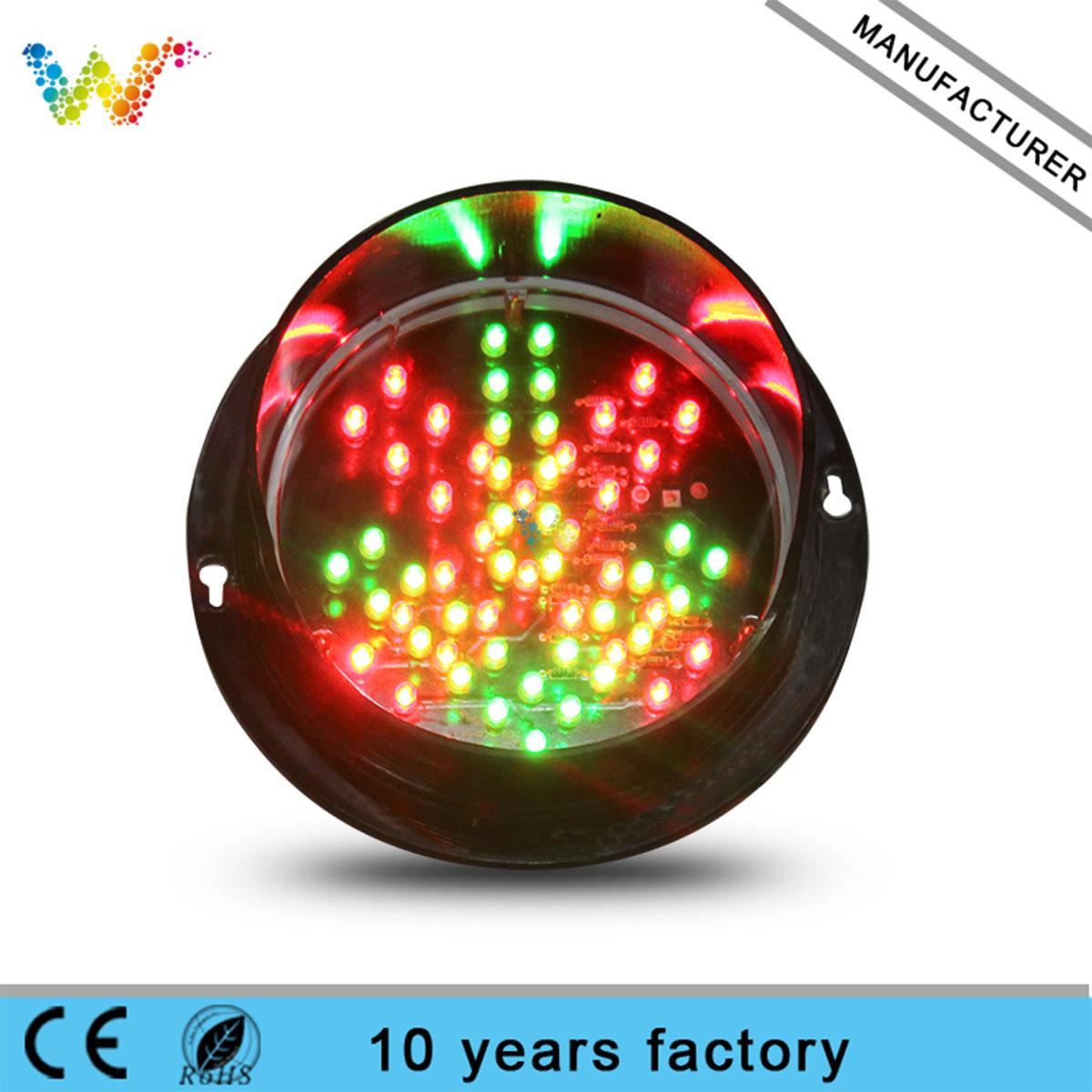 125mm red cross green arrow led traffic light for car wash