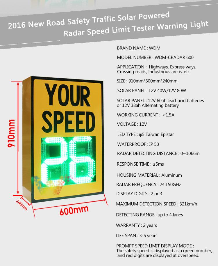 雷达测速-详情页_02