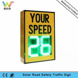 High quality solar power radar speed limit sign board