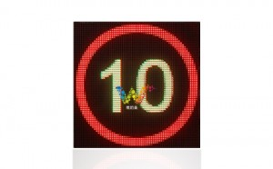 Variable speed limit LED display