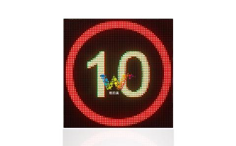 Variable speed limit LED display
