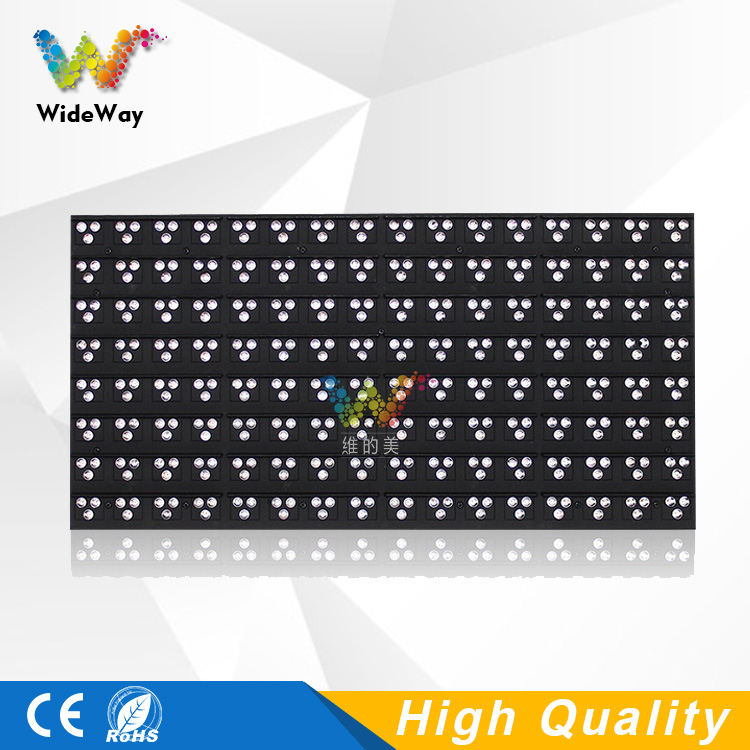 How to make sure  toll station LED display module waterproof  ?