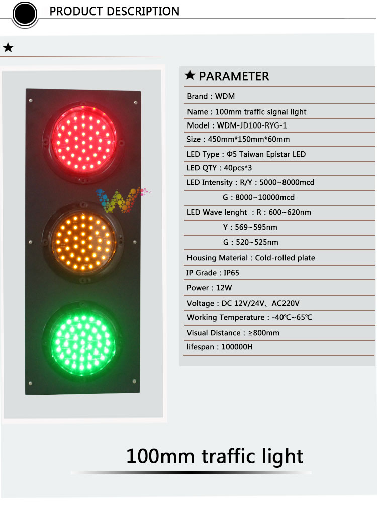 Sporting High Quality Cold-rolled Plate Mini Led Traffic Signal Light 82mm Lamp Red Green Traffic Light Sale Traffic Light