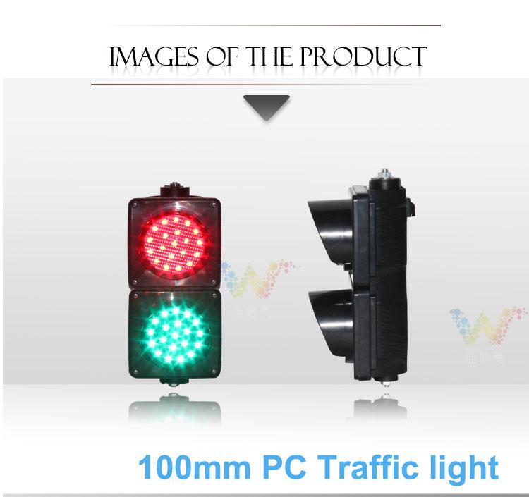 100型红绿两灯详情页_01