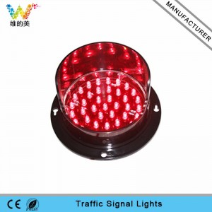 High definition wholesale Best Price for 12 Years Manufacturer China Gold Supplier for Popular Design for Popular Design for Factory wholesale price for New customized 100mm red color LED tra...