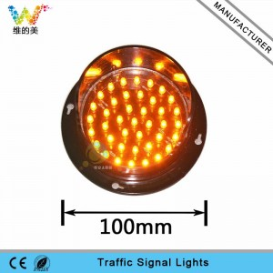 High quality 100mm yellow LED flasing module traffic light