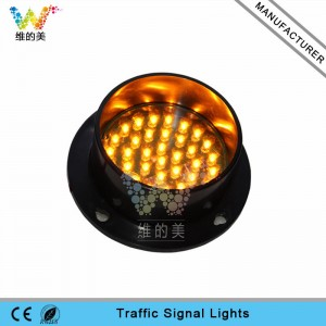 Customized mini 85mm yellow LED flasher traffic LED module