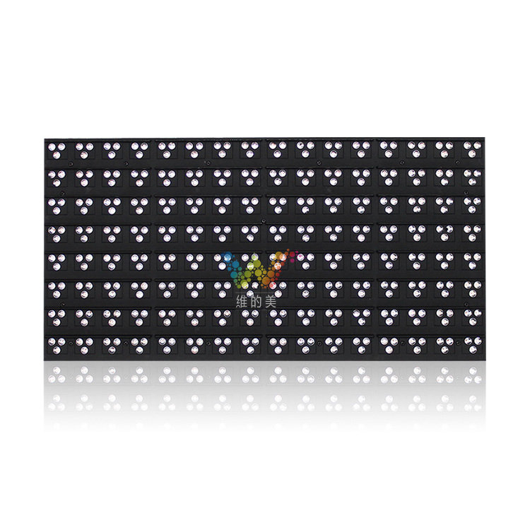 Waterproof outdoor use P20 LED panel full color LED display module