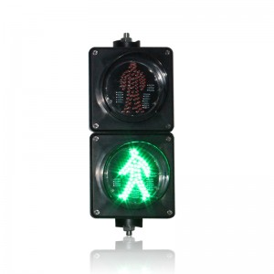New design 100mm PC housing red green static mini school teaching LED pedestrian traffic light