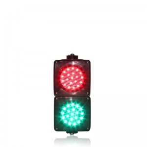 Factory direct price school education 100mm red green LED light PC housing traffic signal light in Spain