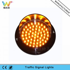 China Cheap price Newly Arrival  Wholesale Price High quality waterproof 125mm LED module traffic signal light  Factory in Latvia Factory for Tanzania Factory in Sheffield