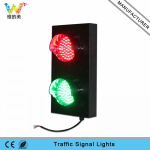 High quality parking lots 125mm red green full ball LED traffic signal light