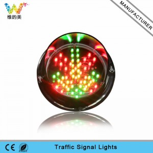 Mini LED traffic signal 125mm red green traffic light module