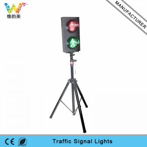 Customized 125mm red green LED pedestrian light with pole