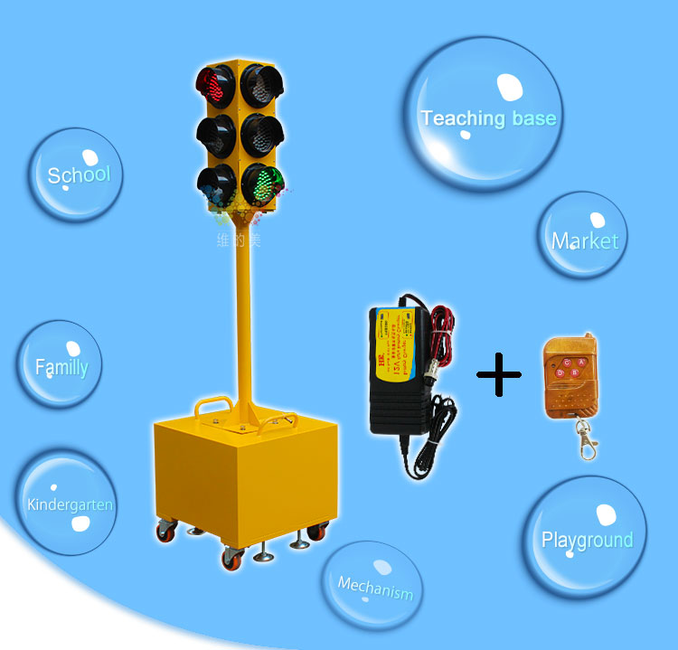 125mm mobile traffic signal light