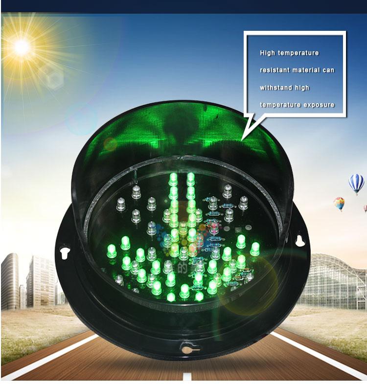 125mm-traffic-light-module_08