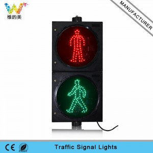 300mm red green dynamic stop go led pedestrian signal light