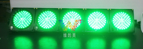 What is racing traffic signal light ?