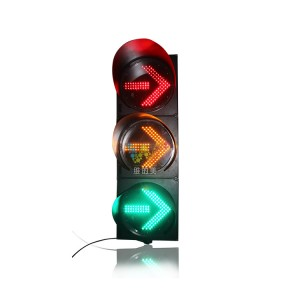 High brightness 400mm arrow signal LED traffic signal light