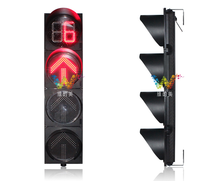 400mm traffic light