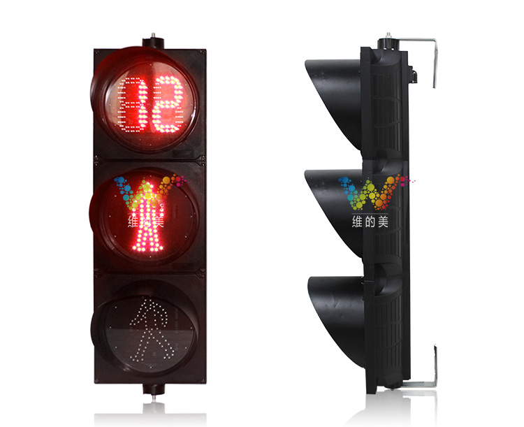300mm pedestrian lights with countdown timer traffic lights