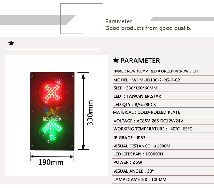 Official Website Cold-rolled Plate Housing 125mm Dual Color Red Green Parking Led Traffic Light Back To Search Resultssecurity & Protection