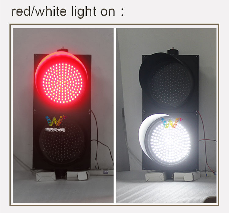 New Design 300mm Red White Lights Waterproof High