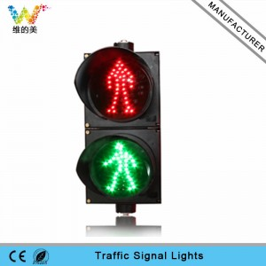 China manufacturer red green 200mm LED pedestrian light