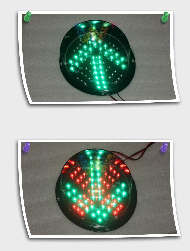 200型红叉绿箭灯筒-详情页_04