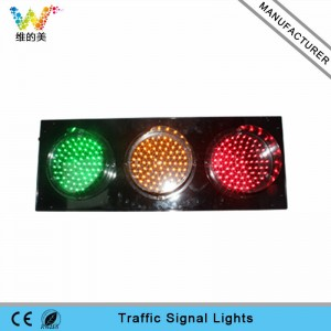 Customized pattern aluminum 200mm LED traffic signal light