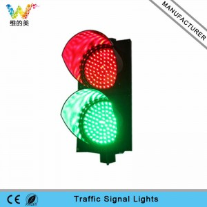 Cheap Mini Red Green PC Shell with Hat Visor 200mm LED Traffic Light