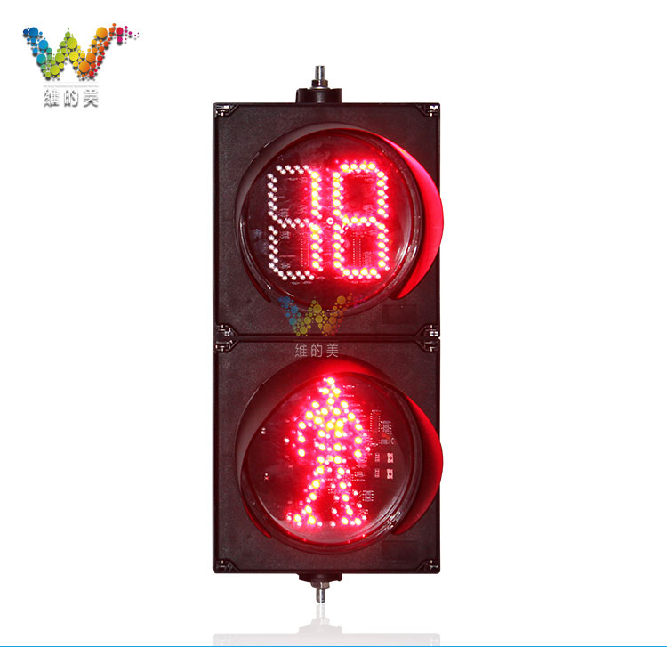 https://www.wdmtraffic.com/300mm-crosswalk-pedestrian-led-traffic-light.html