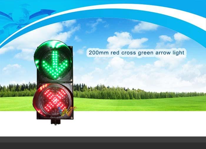 200mm  Signal Light  1