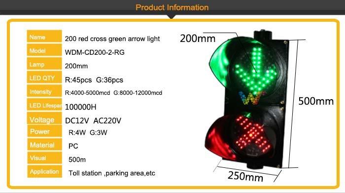 200mm  Signal Light  12
