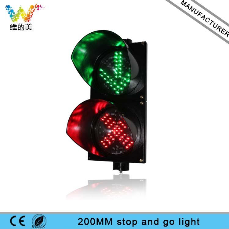 200mm Red Cross Green Arrow Traffic Stop Go Signal Light
